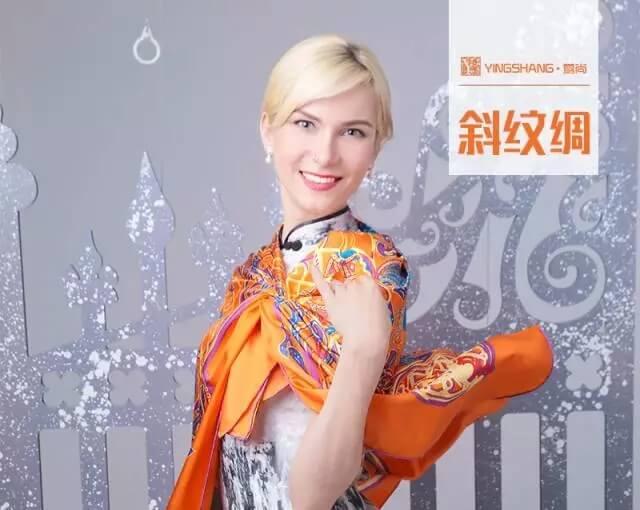 """国际大牌丝巾为什么偏爱""""斜纹绸""""呢?"""